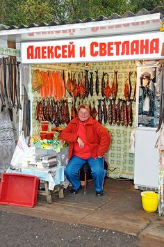 Street Vendor - Selling dried fish on a road to Smolensk, Russia | Flickr - Photo Sharing!