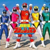 01. [Chou Shinsei Flashman] (OP) Chou Shinsei Flashman by KyojuuYamashi.blog.com on SoundCloud