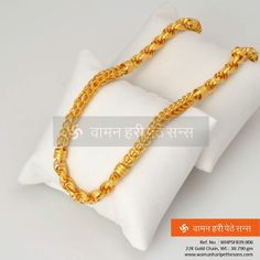 Explore the trendy collection of gold necklace set at Waman Hari Pethe Sons. Mens Gold Bracelets, Mens Gold Jewelry, Gold Jewelry Simple, Golden Jewelry, Bangles, Gold Temple Jewellery, Gold Jewellery Design, Gold Chain Design, Gold Chains For Men