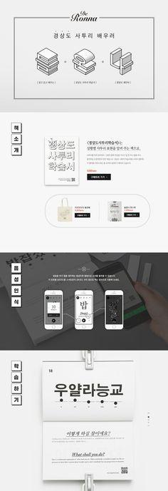 3D Hangul