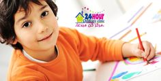 احصل على جلسة لتقييم ذكاء، سلوك وشخصية طفلك تحت إشراف الدكتورة شيماء هلال، وكن على إطلاع بأفضل الطرق المثالية للتعامل مع طفلك مع مركز كن مبدعاً مقابل 249 ريال (القيمة الحقيقية 500 ريال) - طور ذكاء وإبداع طفلك!