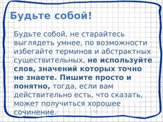 73becf596f72ec8b400bc6295d2f88a4f2879d22-1415967980024 (3)