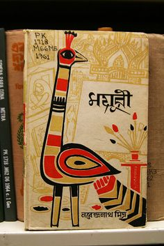 Love the graphic design and red, black beige colors.
