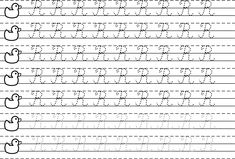 Alfabetul Punctat Sheet Music, Music Sheets