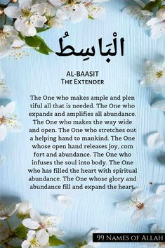 100 Names Of Allah, Detox Baths, Beautiful Names Of Allah, Almighty Allah, Islamic Messages, Allah Islam, Islamic Love Quotes, Quran Verses, Holy Quran