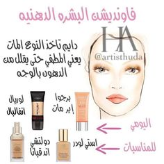 827762787 Full Makeup, Mac Makeup, Makeup Lipstick, Makeup Cosmetics, Makeup  Materials, Beauty