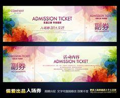 入场券设计门票设计模板PSD