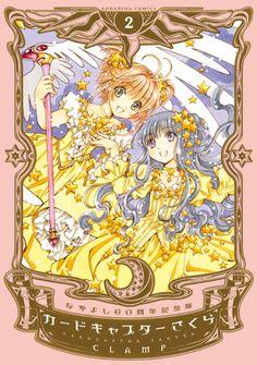 Sakura Card Captor  Tomoyo