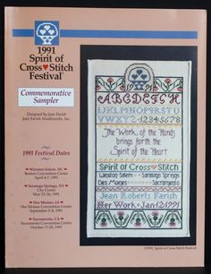 Jean Farish Needleworks 1991 Spirit of Cross Stitch Sampler The Work of the Hands