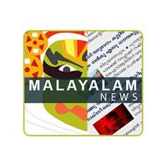 Malayalam Newspaper  #news