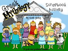 Greek Gods and Goddesses Scrapbook Activity