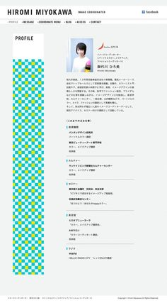 Hiromi Miyokawa WEB SITE by masaomi fujita, via Behance