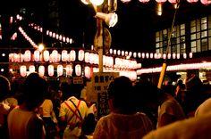 Let's Dance! Bon Odori Festivals in Tokyo