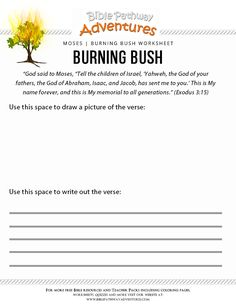 Free Printable Bible Study Worksheets