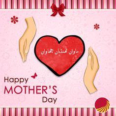 #MothersDay #TehzeebBakers