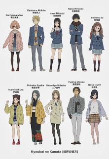 Título: Kyoukai no Kanata ( 境界 の 彼方 ) Capítulos: 12 Año: 2013 Estudio: Kyoto Animation Opinión personal Busc. Kyoani Anime, Fanarts Anime, Anime Art, Character Sheet, Character Concept, Character Design, Mirai Kuriyama, Beyond The Boundary, Kyoto Animation