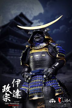 Zinogre Cosplay COO Model Japan's Warring States DATE MASAMUNE 伊達政宗 Deluxe - Specialized in Scale Collectibles, your last stop for various of action figures! Kabuto Samurai, Martial, Date Masamune, Chinese Armor, Samurai Artwork, One Piece Cosplay, Comic Manga, Ghost Of Tsushima, Samurai Tattoo