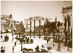 Bucuresti,Calea Victoriei,1896, Teatrul national Bucharest Romania, Interesting Reads, Old City, Time Travel, Street View, Dan, Beautiful, Traveling, Memories