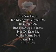 1991 Best Hindi Quotes Feelings Images Hindi Quotes Heart