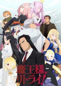 Images from Maou-sama, Retry! Introduces Six Additional Characters and Third Visual Akira, Light Novel, Kuroko, Hataraku Maou Sama, Makoto, Animes Online, Anime Reccomendations, Anime Reviews, Angels And Demons