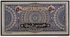 Ancien Billet de 50 Francs Algéro-Tunisien...