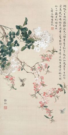 潘静淑 Japanese Art Prints, Japanese Artwork, Japanese Painting, Chinese Painting, Animes Wallpapers, Cute Wallpapers, Aesthetic Art, Aesthetic Anime, Art Chinois