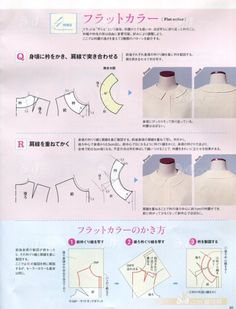 More collar how to