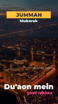 Beautiful Quran Quotes, Quran Quotes Love, Quran Quotes Inspirational, Muslim Love Quotes, Love In Islam, Islamic Love Quotes, Islamic Images, Islamic Videos, Islamic Pictures