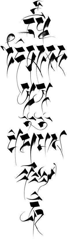 tenbu