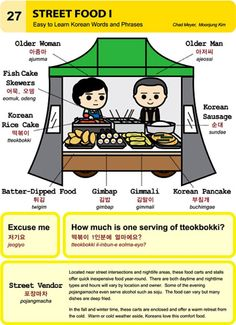 27 learn korean hangul Street Food I