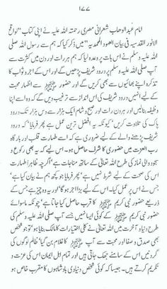 Urdu Poetry, Islamic, Math Equations