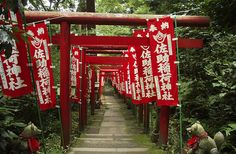 god gates