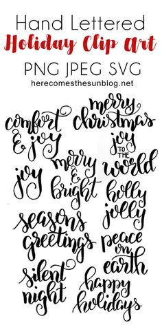 These hand lettered holiday clip art and svg files are perfect for your holiday projects.