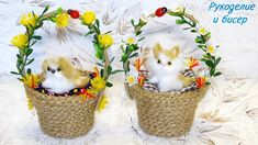 Basket of twine / jute. Souvenirs and gifts for the upcomi. Jute Crafts, Bird Crafts, Diy And Crafts, Arts And Crafts, Nylon Flowers, Diy Flowers, Christmas Tree Ornaments, Christmas Diy, Newspaper Crafts