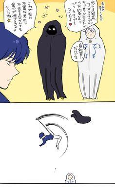 「【腐】サフィログ」/「じじ山」の漫画 [pixiv]