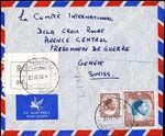 LIBYA - 1953 COVER 1953 Registered air mail cover to the Red Cross in Geneva franked 25 m brown &...