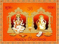in is best spot for latest diwali sms shayari, we brings new deepawali sms, happy diwali quotes wishes shayai in hindi and english with image. Happy Diwali, Feliz Diwali, Dhanteras Wishes Images, Happy Dhanteras Wishes, Diwali Greetings, Diwali Wishes, Quotes Gif, Wish Quotes, Facebook Image