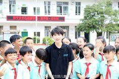Vương Nguyên tham gia hoạt động công ích UNICEF_Đại sứ thanh niên Giáo dục UNICEF