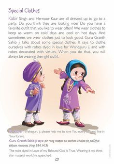 My Guru's Blessings - Book Five Guru Granth Sahib Quotes, Sri Guru Granth Sahib, Sikh Quotes, Gurbani Quotes, Baba Deep Singh Ji, Punjabi Culture, Dev Ji, Vedic Mantras, Kids Series