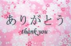 japanese thank you graphics | Registration Info