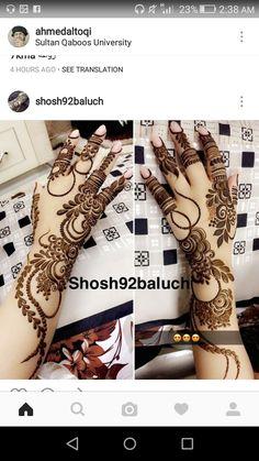 Mehndi Designs Book, Khafif Mehndi Design, Finger Henna Designs, Mehndi Designs For Girls, Arabic Henna Designs, Mehndi Designs 2018, Dulhan Mehndi Designs, Mehndi Designs For Fingers, Stylish Mehndi Designs