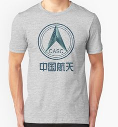 http://www.redbubble.com/es/people/lidra/works/24841815-casc-chinese-space-administration-vintage-emblem?c=501532-space-mission