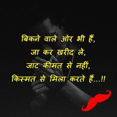 12 Best Latest Jaat Attitude Status in Hindi images in 2019