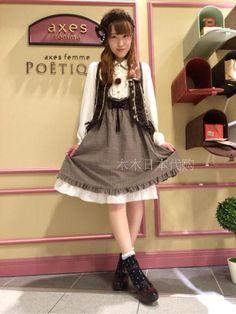 日本代購直郵axes femme專櫃2014POLO領拼接高腰格仔連衣裙 NEW-淘寶網