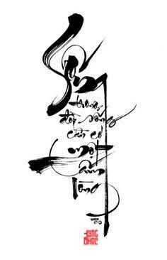 Living in life needs a heart - bitcoinartwork Typography Design, Lettering, Letter Art, Calligraphy Art, Logo Design Inspiration, Art Inspo, Art Sketches, Tattoos For Guys, Etsy Shop