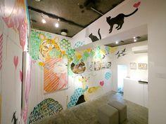 "Gallery introart ""catofriend"""