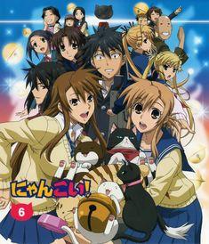 Anime: Nyan Koi!!