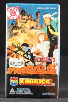 Lupin the Third Castle of Cagliostro Kubrick, Series 1, Sealed Blind Box (http://www.blindboxes.com/lupin-the-third-castle-of-cagliostro-kubrick-series-1-sealed-blind-box/)