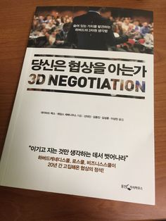 3D Negotiation. Good book.  - 15 Jan 2016
