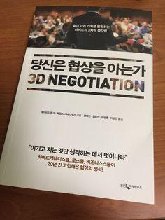 3D Negotiation. Good book.  - 15 Jan 2016